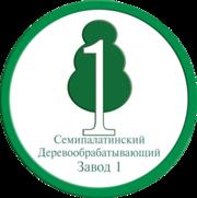 Фанера от производителя (Экибастуз)