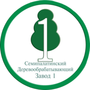 Фанера от производителя (Караганда)
